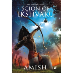 scions of ikshvaku