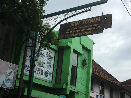 Jew town